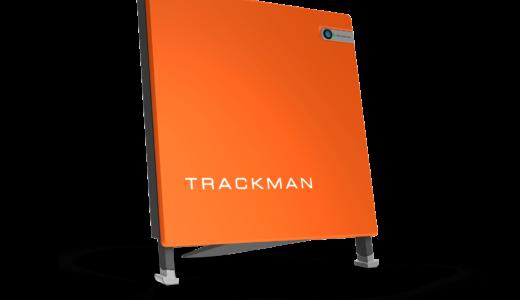 TRACKMAN4 世界初のデュアルレーダーテクノロジー搭載